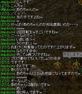 RedStone 10.07.05[06]