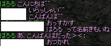RedStone 10.07.14[11]