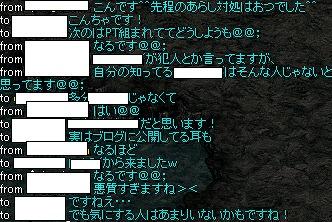 RedStone 10.07.14[09]