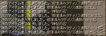 RedStone 10.07.18[04]