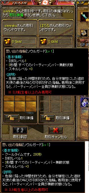 RedStone 10.08.30[30]