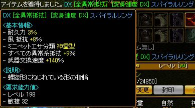 RedStone 10.09.01[07]