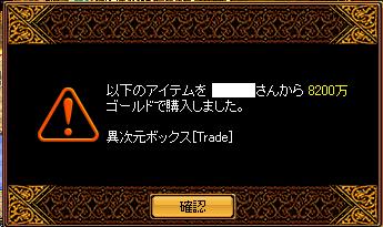 RedStone 10.09.01[16]