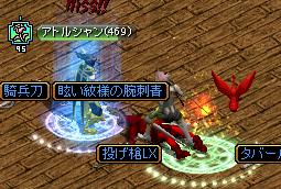RedStone 10.09.04[14]