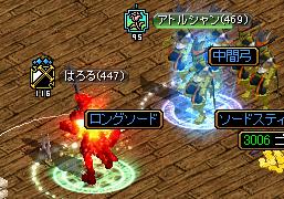 RedStone 10.09.04[13]