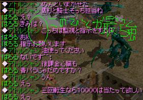 RedStone 10.09.04[19]