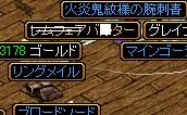RedStone 10.09.06[10]