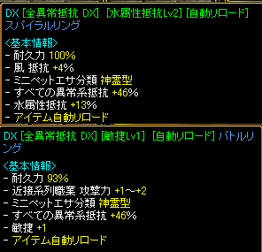 RedStone 10.09.06[08]