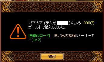 RedStone 10.09.08[03]