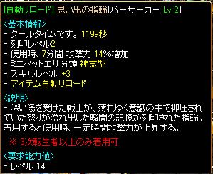 RedStone 10.09.08[07]
