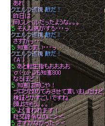 RedStone 10.09.07[29]