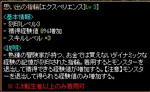 RedStone 10.09.16[11]