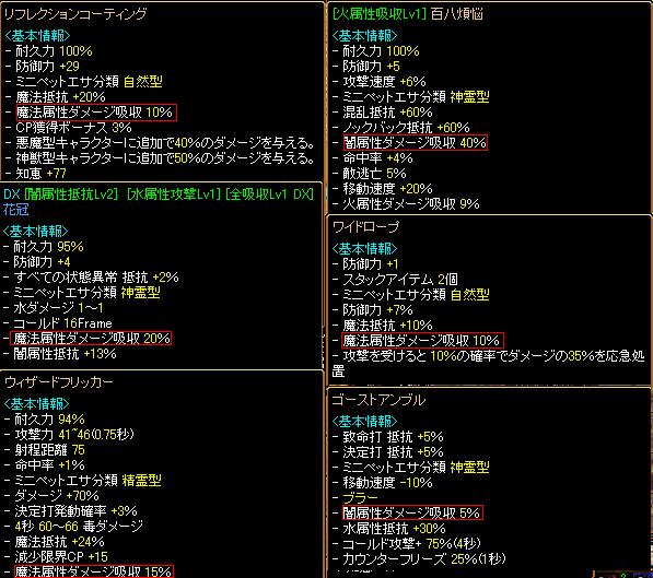 RedStone 10.09.19[06]