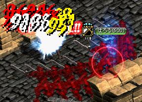RedStone 10.09.21[17]