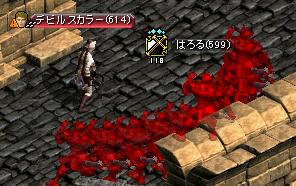 RedStone 10.09.21[16]