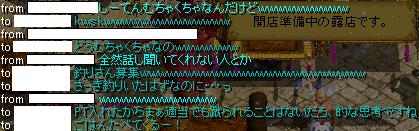 RedStone 10.09.22[23]