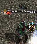 RedStone 10.08.28[12]