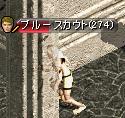 コピー ~ RedStone 10.08.28[28]