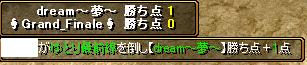 RedStone 10.09.26[02]