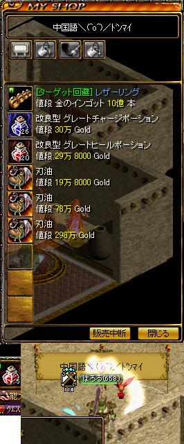 RedStone 10.09.22[00]