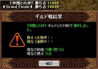 RedStone 10.10.03[06]