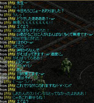 RedStone 10.10.02[19]