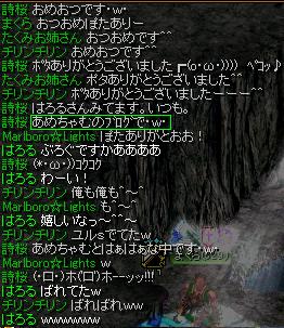 RedStone 10.09.12[00]