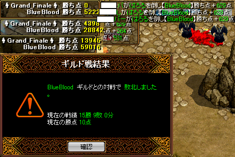 RedStone 10.10.10[12]