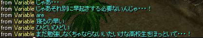 RedStone 10.10.15[03]
