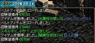 RedStone 10.10.19[16]