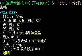 RedStone 10.10.25[04]