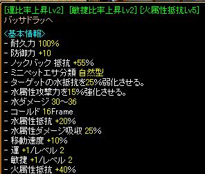 RedStone 10.10.25[09]