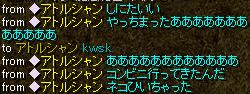 RedStone 10.11.21[06]
