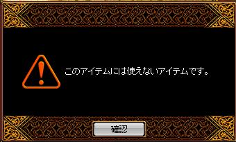 RedStone 10.11.25[11]