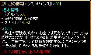 RedStone 10.11.25[09]