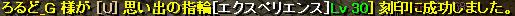 RedStone 10.11.25[08]