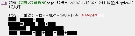 WS000006_20101119171250.jpg