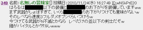 WS000006_20101124203945.jpg