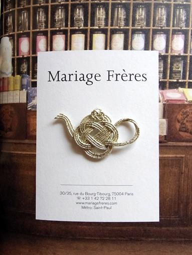 mariage freres2