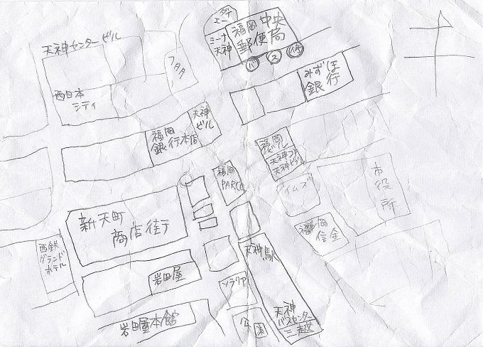 新天町付近の地図