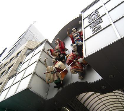 歌舞伎??