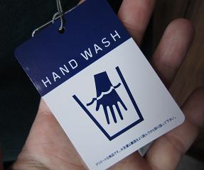 手洗いかぁ~、、、