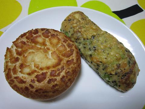 タイガーフォンデュと枝豆チーズ