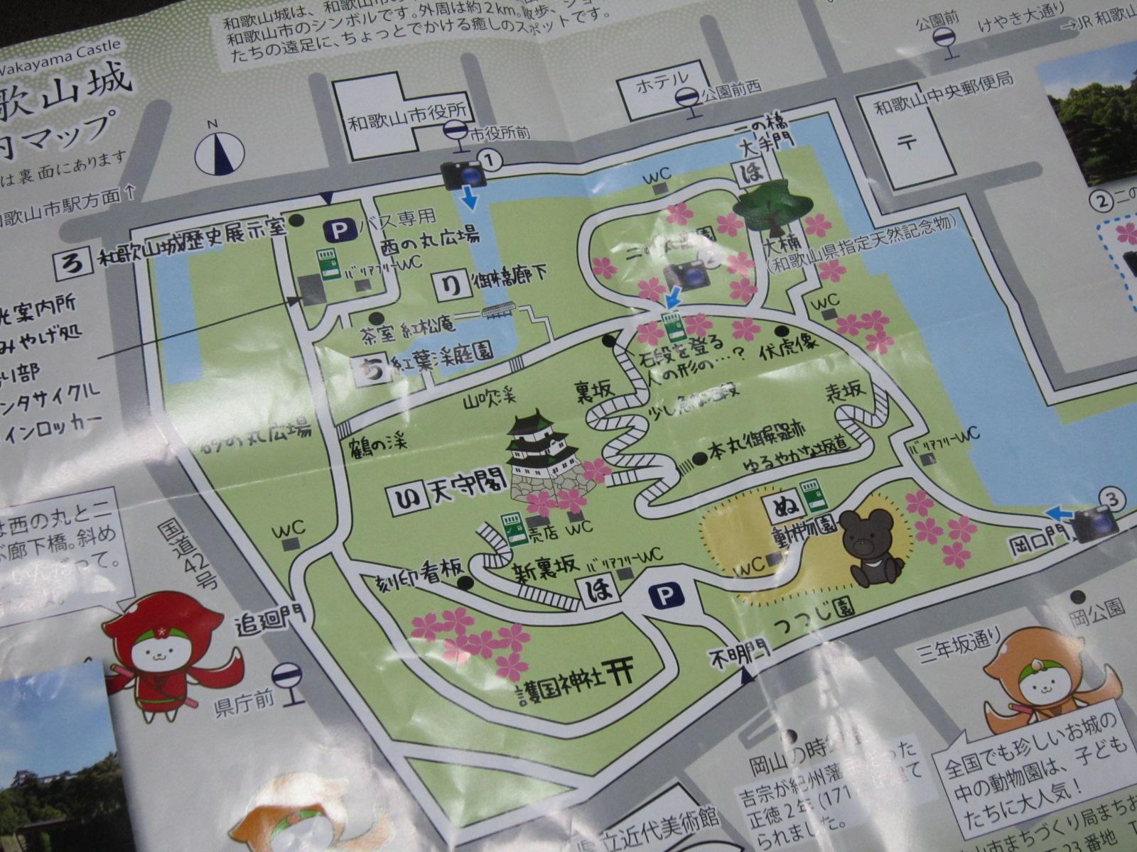 和歌山城内マップ