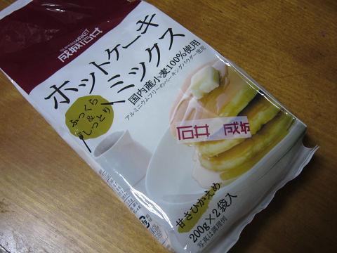 成城石井ホットケーキミックス