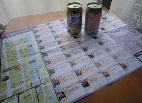 マップ&お土産