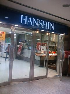 hanshin10-8 019