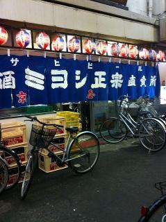 kyouya11-10 009