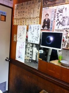 kyoubashi11-12-14 036