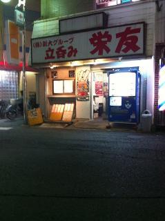 kyoubashi11-12-14 012